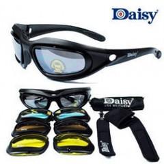 Тактические очки DAISY USA MILITARY защитные очки для экстремальных условий